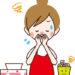 花粉症のしくみとアロマテラピーでの対処法